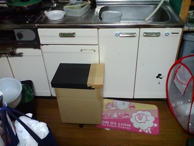 台所に設置