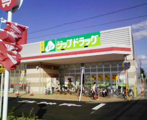 NEC_0161.JPG