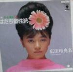 http://file.oosawa.blog.shinobi.jp/o-2.jpg