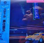 http://file.oosawa.blog.shinobi.jp/o-1.jpg