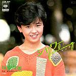 84-kawahara-rika.jpg