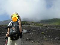 夏の富士山形お猪口