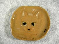 動物小平皿【ネコ】