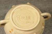 家鴨窯251‐252号 ご注文がーちゃんマグカップ