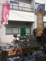 11日谷中ペケ市、寒くても温まるいい一日でした^^