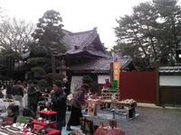 世田谷観音てづくり市、大満喫の一日でした!