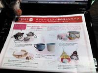 「ISETAN × Creema TOKYO HANDMADE MARKET」