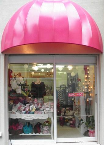 shop_01.jpg