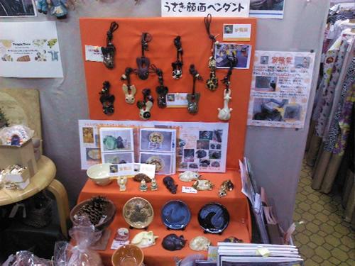20121220_saitou.jpg