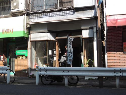 20130316_02.jpg