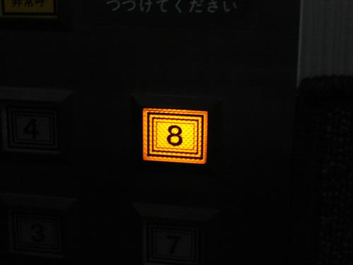 utouto_06.jpg