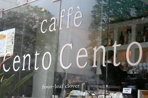 caffé Cento Cento