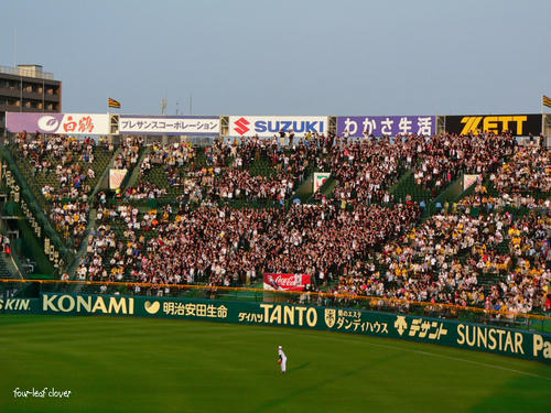 5月25日甲子園球場