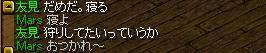 d373614ejpeg