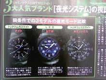 L7040020.JPG