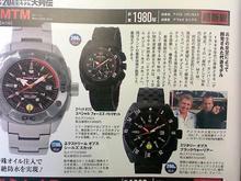 L7040200.JPG
