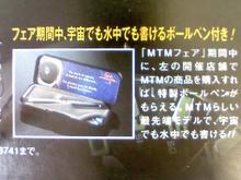 L7040256.JPG