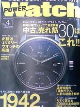 6508412d.JPG