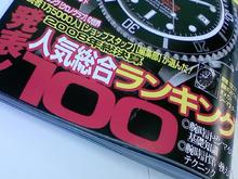 55a1736d.JPG