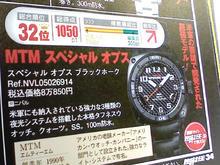 L7040127.JPG