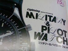 L7040001.JPG