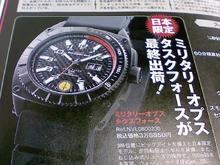 L7040049.JPG