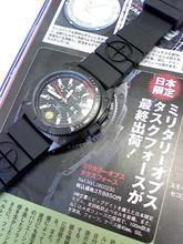 L7040053.JPG