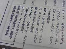 P2010_0305_150812.JPG