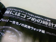 P2010_0721_152246.JPG