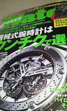 20120525_134019.jpg