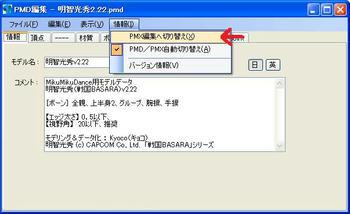 mmd-bsr000103-1.jpg