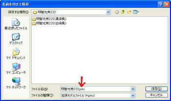 mmd-bsr000103-4.jpg