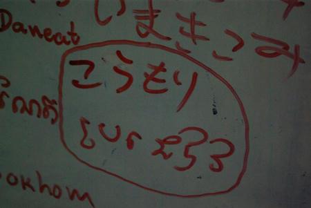 _IGP7636.JPG