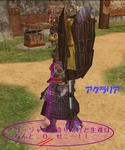mhf_20090918_221959_140.jpg