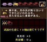 mhf_20091001_220251_453.jpg