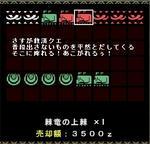 mhf_20091003_212052_375.jpg