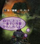 mhf_20091007_214036_968.jpg