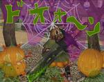 mhf_20091103_120021_312.jpg