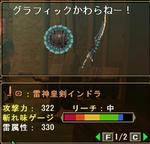 mhf_20091210_160713_281.jpg
