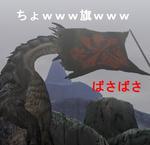 mhf_20091211_231922_140.jpg