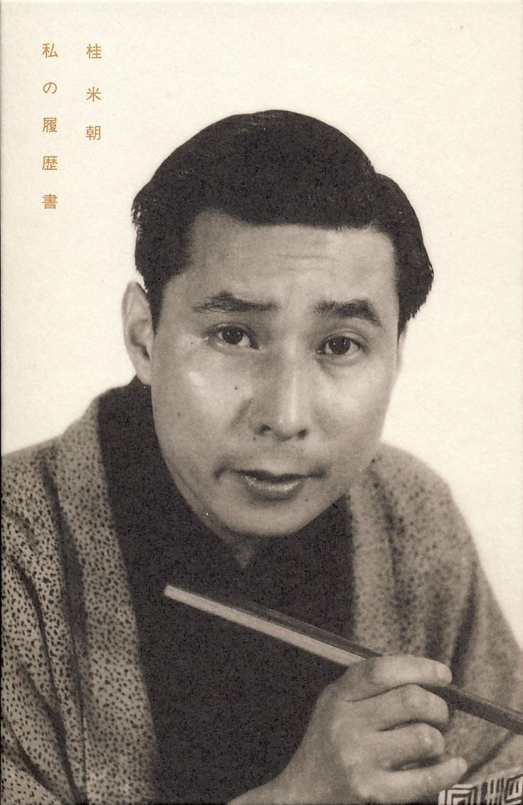 http://file.anekin.blog.shinobi.jp/d27dbaa8.jpg