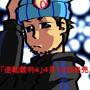 「宇宙のような男。(by公式)」えぇぇぇ?!