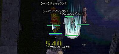 blog296.jpg