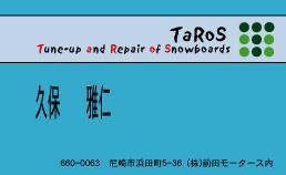 taros1.jpg