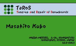 taros2.jpg