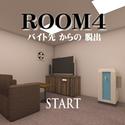 jansroom_room4.png