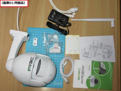 SV3C製1080P ONVIFとPTZ対応IPカメラ(SD5W-1080PS-HX)|one's way