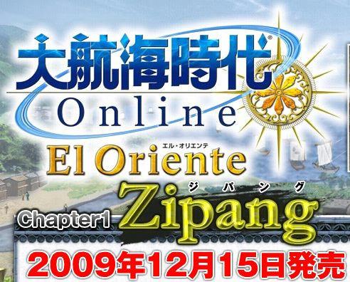 20091215.jpg