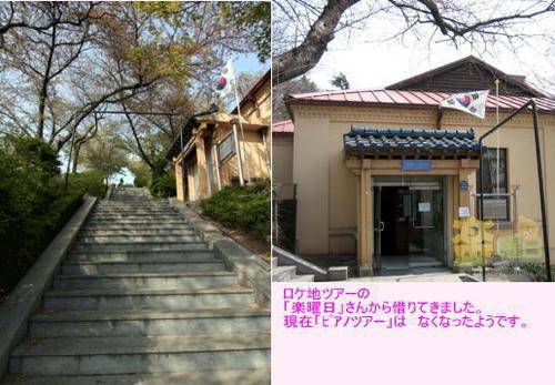 2012-11-23-2.jpg