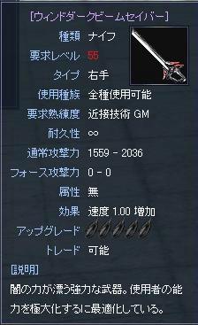383c34fc.JPG